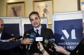 Macedonia the GReat! Ποιες υπηρεσίες καλύπτει το brand name των Μακεδονικών προιόντων μας
