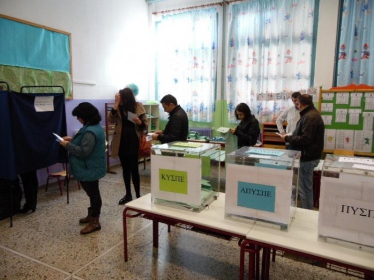 Πρωτιά της ΔΑΚΕ στις εκλογές του συλλόγου εκπαιδευτικών Ημαθίας