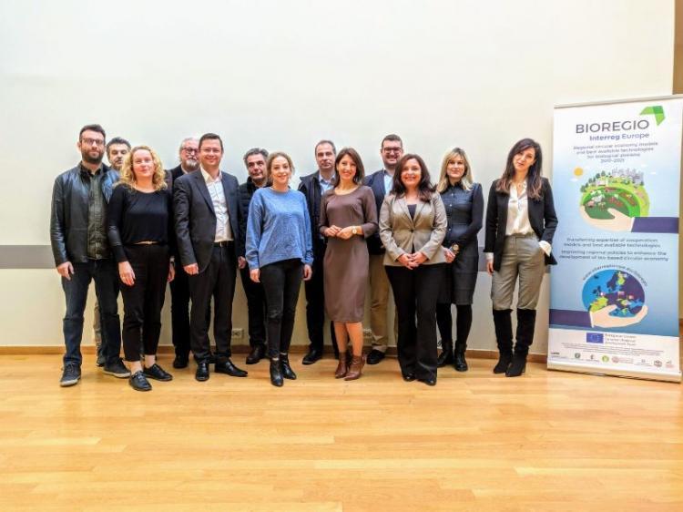 7η συνάντηση των εμπλεκόμενων φορέων στο έργο Bioregio για την κυκλική βιο-οικονομία στην ΠΚΜ