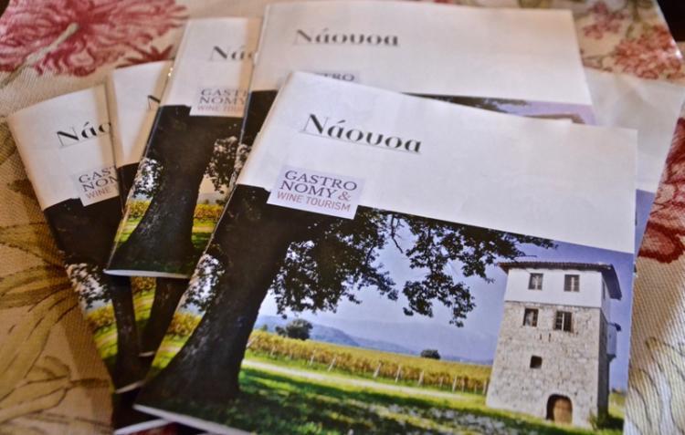 Γαστρονομική κοινότητα Νάουσας