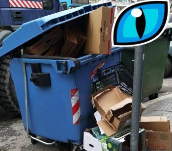 Ανακυκλωτικό παράδειγμα προς αποφυγή!