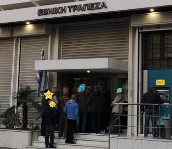 Στις...τράπεζες η Ελλάδα αναστενάζει!