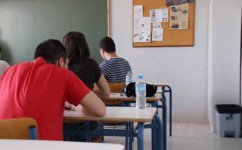 Πανελλαδικές 2020: Τι αλλάζει στην εξέταση των μαθημάτων