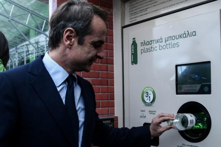 Κυριάκος Μητσοτάκης : «Χρηματοδότηση στους δήμους, ανάλογα με τις επιδόσεις τους στην ανακύκλωση!»