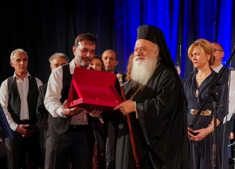Τιμητική διάκριση από το Μουσικό Σωματείο «Ωδείο Ναούσης» στον Σεβασμιώτατο
