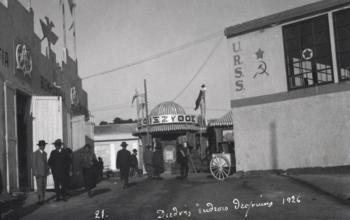 Όταν δύο βιομηχανίες της Ημαθίας λάμβαναν μέρος στην 1η Διεθνή Έκθεση Θεσσαλονίκης