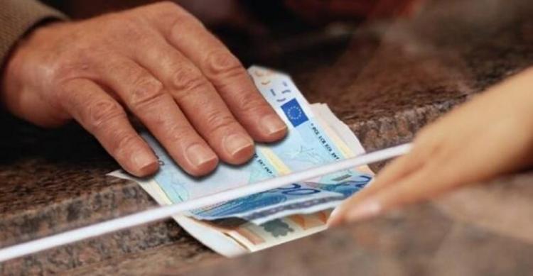 Δήμος Βέροιας : Ρύθμιση Βεβαιωμένων Οφειλών