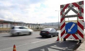 Προσωρινές κυκλοφοριακές ρυθμίσεις στην εθνική οδό Αθηνών - Θεσσαλονίκης στην Πιερία
