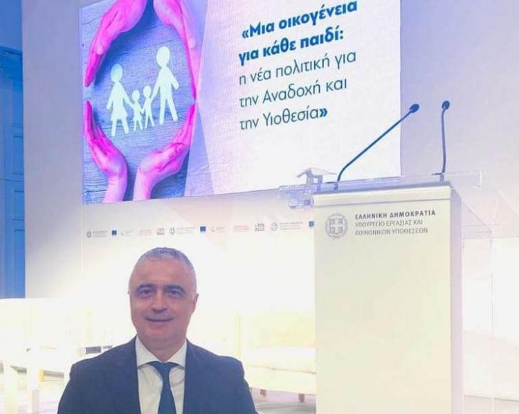 Σε εκδήλωση για την υιοθεσία και την αναδοχή παρευρέθηκε ο Λάζαρος Τσαβδαρίδης