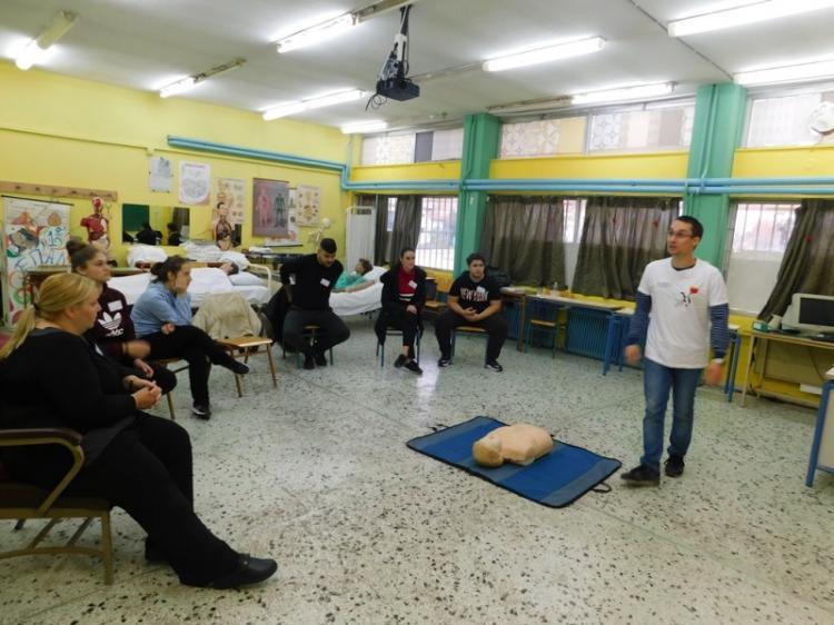 Εκπαίδευση στη Βασική Υποστήριξη Ζωής στο 1ο Εργαστηριακό Κέντρο Βέροιας