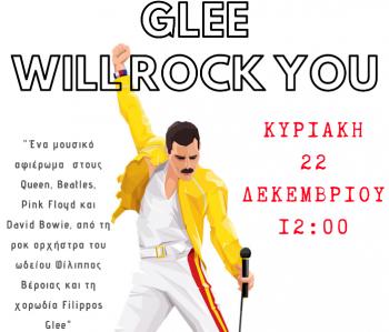 """Μουσική παράσταση με τίτλο """"Glee will rock you!"""" από την Πρωτοβουλία για το Παιδί και το Ωδείο Φίλιππος"""