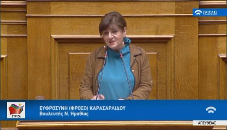 Φ.Καρασαρλίδου στη Βουλή για τον προϋπολογισμό : «Επιστροφή στις μνημονιακές λογικές ο προϋπολογισμός της Κυβέρνησης για το 2020»