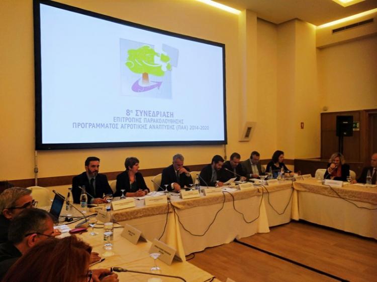 Με επιτυχία ολοκληρώθηκε η 8η Επιτροπή Παρακολούθησης του ΠΑΑ 2014-2020