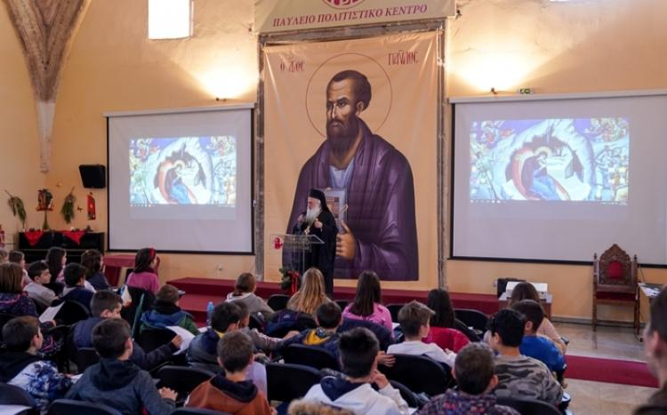 Ολοκληρώθηκε η 1η Έκθεση παιδικού χριστιανικού βιβλίου του Γραφείου Νεότητος της Ιεράς Μητροπόλεως