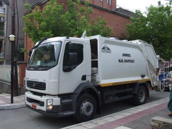 Πρόγραμμα αποκομιδής απορριμμάτων της Υπηρεσίας Καθαριότητας Δήμου Νάουσας τις ημέρες των εορτών