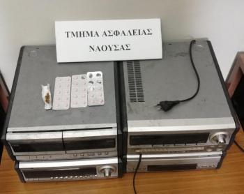 Σύλληψη 42χρονου στην Ημαθία για κατοχή ναρκωτικών δισκίων και μικροποσότητας κάνναβης