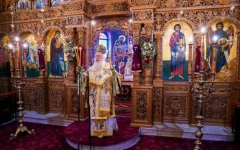 Εορτάστηκε η μνήμη του Οσίου Νικηφόρου του Λεπρού στα Μάλγαρα