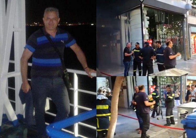Επί του καθήκοντος και στη... Θεσσαλονίκη ο διοικητής της Πυροσβεστικής Υπηρεσίας Νάουσας