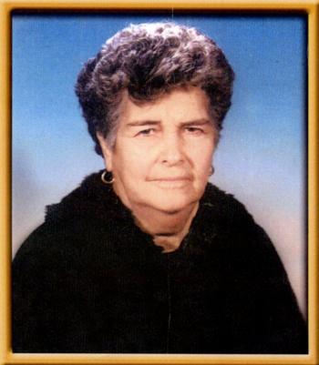 Σε ηλικία 79 ετών έφυγε από τη ζωή η ΜΑΡΙΑ ΑΛΕΞ. ΛΟΓΓΙΖΙΔΟΥ
