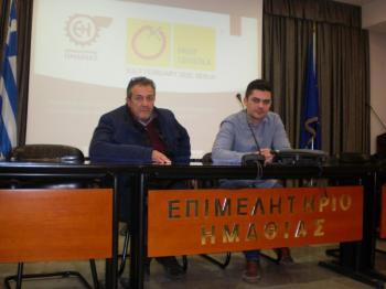 ΕΠΙΜΕΛΗΤΗΡΙΟ ΗΜΑΘΙΑΣ : Ενημέρωση των ενδιαφερομένων για την συμμετοχή στην έκθεση fruitlogistica 2020
