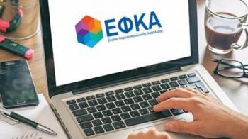 e-EΦΚΑ! Μετασχηματίζεται ηλεκτρονικά ο Ενιαίος Φορέας Ηλεκτρονικής Ασφάλισης, προς όφελος των ασφαλισμένων