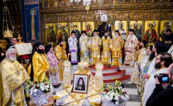 Ετήσιο μνημόσυνο του μακαριστού Μητροπολίτου Σισανίου και Σιατίστης κυρού Παύλου