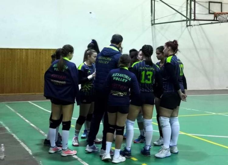 Γ.Α.Σ. ΑΛΕΞΑΝΔΡΕΙΑ - Μέγας Αλέξανδρος Γιαννιτσών 3-0