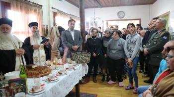 ΚΕΜΑΕΔ : Κοπή πίτας με την παρουσία των τοπικών αρχών, εκπροσώπων φορέων και πλήθος κόσμου