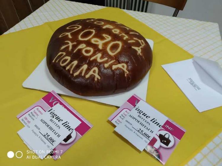 Κοπή βασιλόπιτας 2020 συλλόγου διαβητικών ν. Ημαθίας «Γλυκιά Ισορροπία»