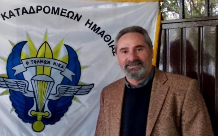Εκ νέου πρόεδρος της Λέσχης Καταδρομέων Ημαθίας ο Θωμάς Λυκοστράτης