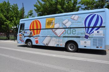 Καλοκαίρι: καιρός για ξεκούραση και διάβασμα παρέα με την Κινητή Βιβλιοθήκη Βέροιας