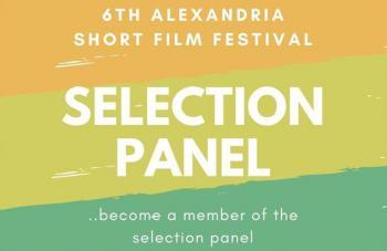 Κάλεσμα για εθελοντές στην επιτροπή επιλογής ταινιών του Διεθνούς Φεστιβάλ Ταινιών Μικρού Μήκους Αλεξάνδρειας
