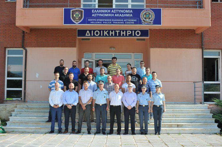 Σεμινάριο παροχής εκπαίδευσης από το Ην. Βασίλειο στη Σχολή Αστυνομίας στο Πανόραμα Βέροιας