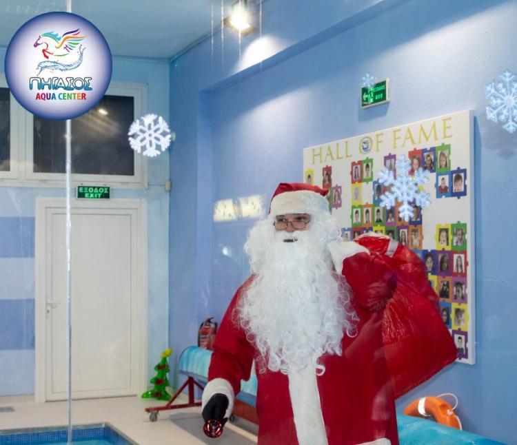 Η ομορφότερη γιορτή του χρόνου για τα παιδιά του Πήγασου!