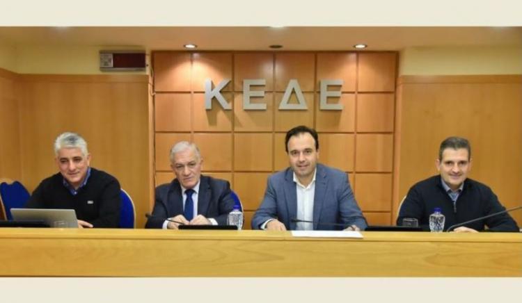 ΚΕΔΕ : Έκτακτο Συνέδριο το Μάρτιο και συνάντηση με Πρωθυπουργό και Αρχηγούς κομμάτων για το ΕΣΠΑ