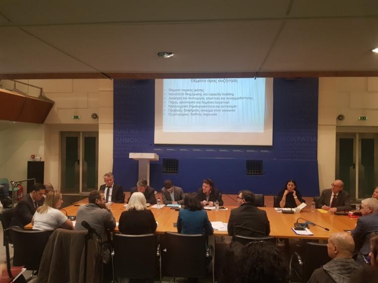 Σύσκεψη για τα ΔΗ.ΠΕ.ΘΕ. υπό την υπουργό Πολιτισμού και Αθλητισμού κ. Λίνα Μενδώνη, στο Υπουργείο Πολιτισμού