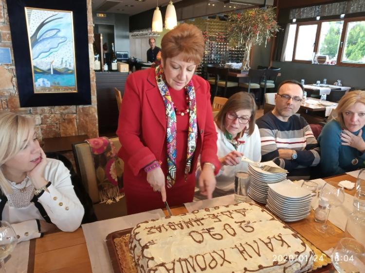 Η Διεύθυνση Δευτεροβάθμιας Εκπαίδευσης έκοψε την πρωτοχρονιάτικη πίτα