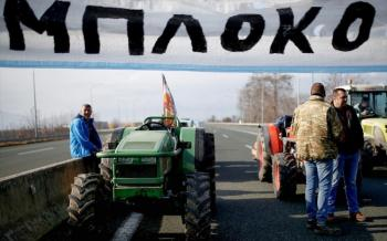 «Παράδοση» οι μαθητικές καταλήψεις το Νοέμβριο και οι αγροτικές κινητοποιήσεις τέλη Ιανουαρίου