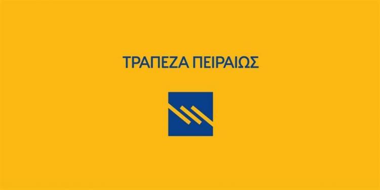 Η Τράπεζα Πειραιώς στην 28η AGROTICA (30 Ιανουαρίου – 2 Φεβρουαρίου στη Θεσσαλονίκη)