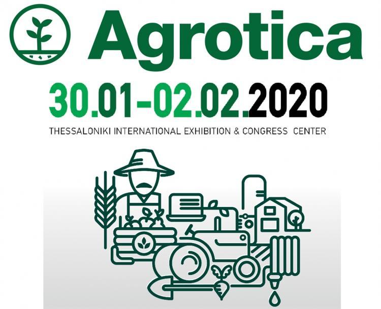 Η Περιφέρεια Κεντρικής Μακεδονίας στην 28η AGROTICA