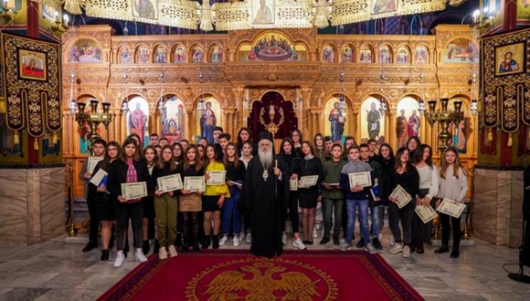 Εσπερινός των Τριών Ιεραρχών και βραβεύσεις αριστούχων μαθητών στην Αλεξάνδρεια