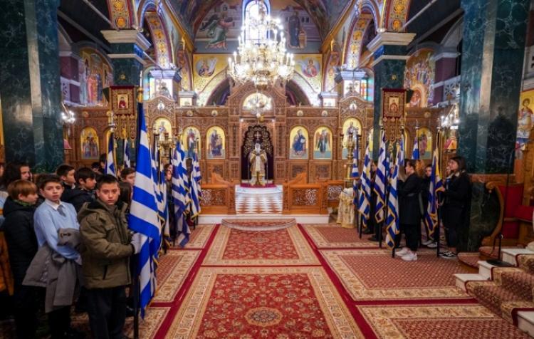Εορτάστηκε η μνήμη των Αγίων Τριών Ιεραρχών, προστατών της παιδείας, στη Βέροια