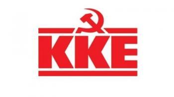 ΚΚΕ : Επίλυση των προβλημάτων που έχουν προκύψει με τη διαδικασία απόδοσης των αναδρομικών των συντάξεων