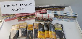 Σύλληψη 55χρονου στην Ημαθία για κατοχή λαθραίων πακέτων τσιγάρων και συσκευασιών καπνού