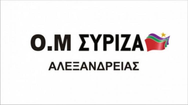 Νέο 7μελές Συντονιστικό Γραφείο της Οργάνωσης Μελών ΣΥΡΙΖΑ Αλεξάνδρειας