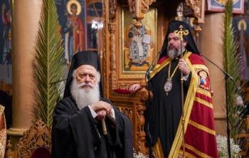 Δισαρχιερατικός Εσπερινός της Υπαπαντής του Κυρίου στον πανηγυρίζοντα Ιερό Ναό της Βέροιας
