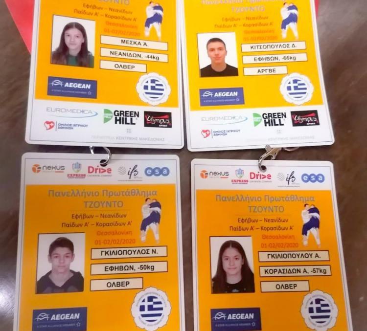 Γεμάτο δράση το Σαββατοκύριακο για τους αθλητές της Ολυμπιακής Ελπίδας