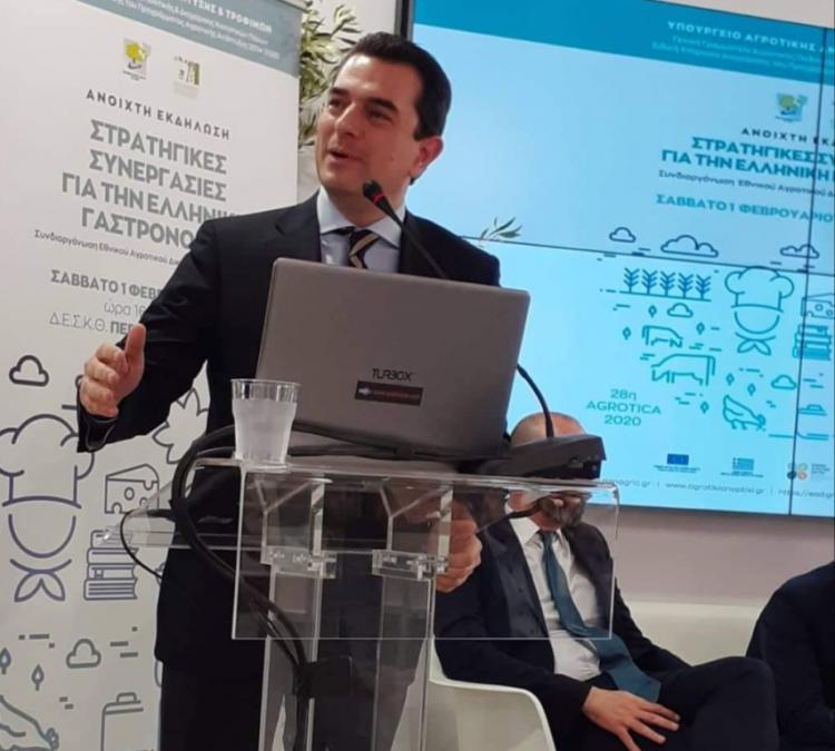 Κ. Σκρέκας στην 28η Διεθνή Έκθεση Agrotica : «Μαζί χτίζουμε τη βιώσιμη ελληνική γεωργία»