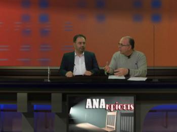 Κ.Βοργιαζίδης : «Αστειότητες οι αναφορές Καμπούρη για αλισβερίσι στην παραχώρηση του αρχοντικού Σαράφογλου στο Λύκειο Ελληνίδων»
