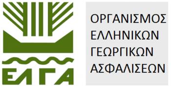 Πορίσματα εκτίμησης των ζημιών από το ζημιογόνο αίτιο ΧΑΛΑΖΙ της 20/04/2019 ανακοίνωσε ο ΕΛΓΑ